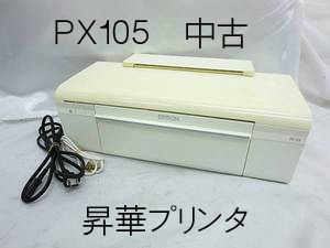 Px105old