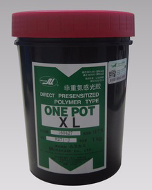One pot xl jpg 350x350